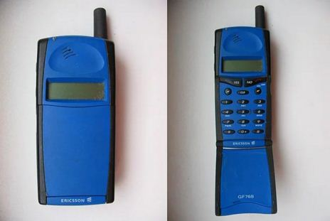 Zamanın en efsane telefonları 5