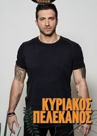 Survivor 2019 Yunanistan Kadrosu Yarışmacıları 10
