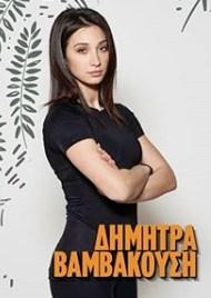 Survivor 2019 Yunanistan Kadrosu Yarışmacıları 11