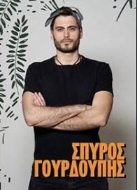 Survivor 2019 Yunanistan Kadrosu Yarışmacıları 12