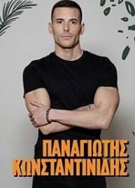 Survivor 2019 Yunanistan Kadrosu Yarışmacıları 4