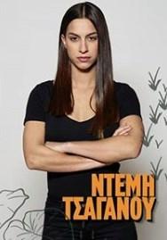 Survivor 2019 Yunanistan Kadrosu Yarışmacıları 6