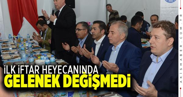 Başkan Erdoğan Tüm Halkı Davet Etti