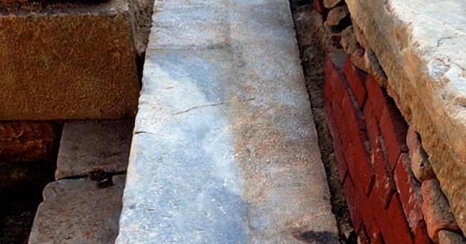 En Uzun Şiir 2 Bin 400 Yıl Sonra Milas'ta Bulundu!