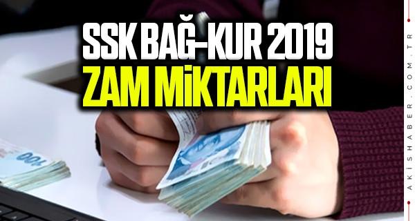 2019 SSK Bağ-Kur zamlı memur emeklisi maaşları