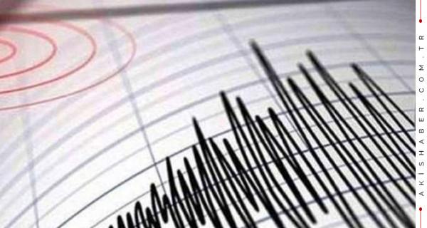 Çankırı ve Ankara'da 4.9 şiddetinde deprem 12 Şubat son depremler