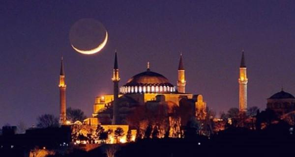 Ramazan Bayramı 1. günü ne zaman? Tatil kaç gün?