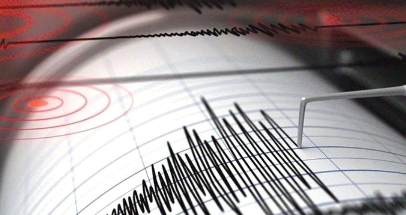 Ankara Çubuk'ta Korkutan Deprem