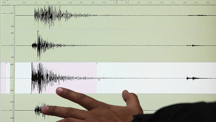 Balıkesir'de 4,6 büyüklüğünde deprem! 51 artçı sarsıntı
