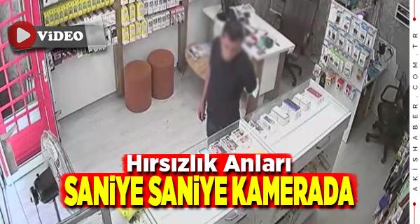 Denizli'de Telefon Hırsızından Şaşırtan Gerekçe
