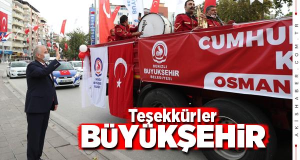 Denizli'de Cumhuriyet Bayramı TIR'ı Takdir Topladı