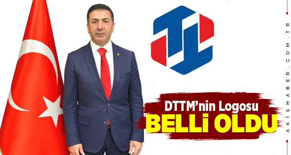Başkan Erdoğan: Denizli'miz Ülkemizin Amiral Gemisindedir