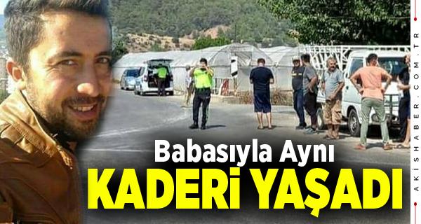 Denizlili Genç Antalya'da Kazaya Kurban Gitti