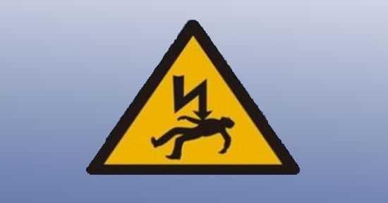 Çivril'de Kömür Ocağında Elektrik Akımına Kapıldı!