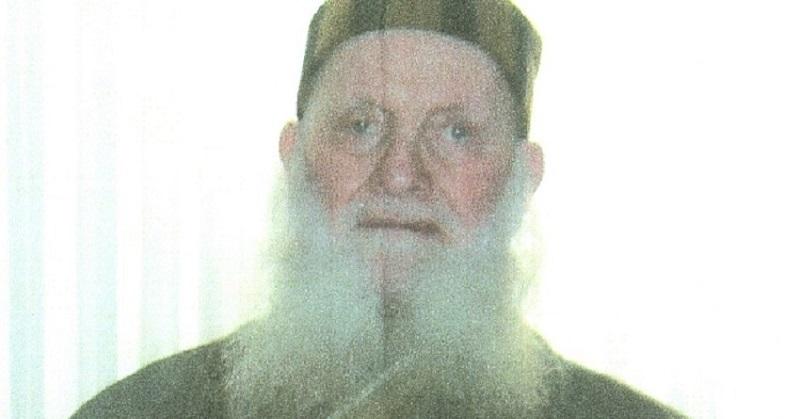 Gümüşhaneli Aşık Salim Baba vefat etti