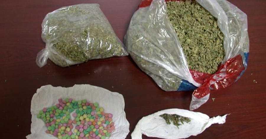 Denizli'de Uyuşturucu Operasyonunda 4 Tutuklama!