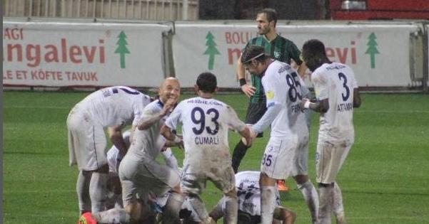 Horoz Adana Demirspor'a da Yenildi